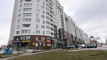 Фон Танн — салон европейской сантехники в Минске