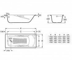 Стальная ванна Roca Princess 170x75, в комплекте с ножками, A2202N0001